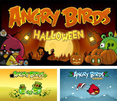 In addition to the sis game Brett Hull hockey 95 for Symbian phones, you can also download Angry Birds Seasons for free.