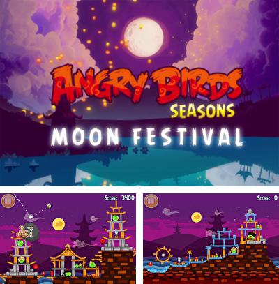 In addition to the sis game Ms. Pac-man for Symbian phones, you can also download Angry Birds Seasons Moon Festival for free.