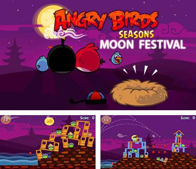 In addition to the sis game Excitebike for Symbian phones, you can also download Angry Birds Seasons Mooncake Festival for free.