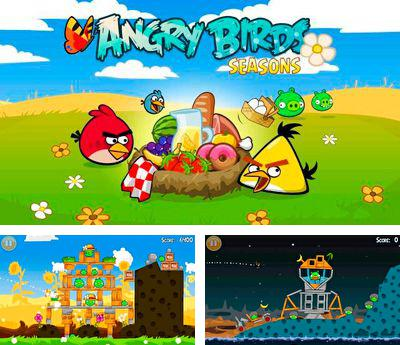 In addition to the sis game Men in Black: The Series for Symbian phones, you can also download Angry Birds Seasons Summer Pignic for free.