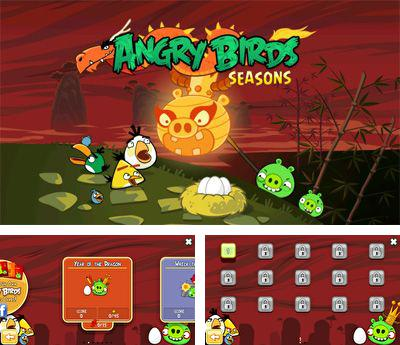 Zusätzlich zum sis-Spiel Hunde für Symbian-Telefone können Sie auch kostenlos Wütende Vögel: Jahr des Drachens, Angry Birds Seasons Year of the Dragon herunterladen.