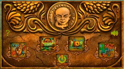 Ask Chanakya download free Symbian game. Daily updates with the best sis games.