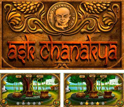 In addition to the sis game NASCAR: Heat 2002 for Symbian phones, you can also download Ask Chanakya for free.