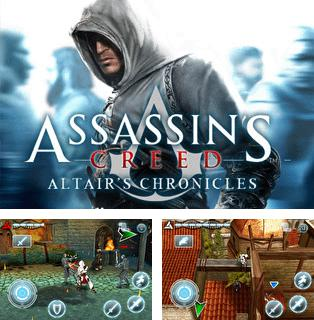 En plus du jeu sis Courses en moto pour téléphones Symbian, vous pouvez aussi télécharger gratuitement Credo de l'Assassin: les Croniques de Altair, Assassin's Creed: Altair's Chronicles.