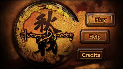 Autumn Dynasty