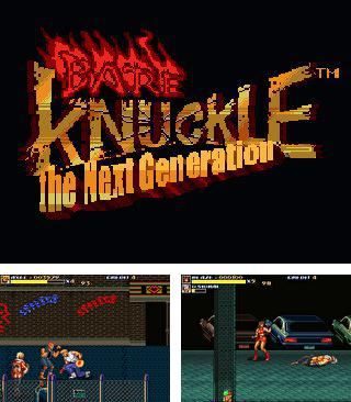 In addition to the sis game Egg mania for Symbian phones, you can also download Bare Knuckle: Next Generation for free.