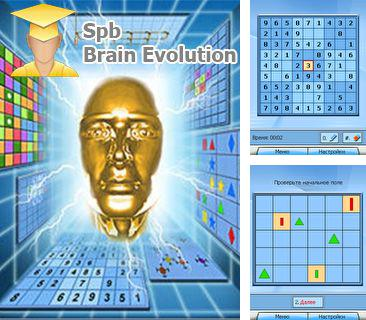In addition to the sis game The Curse of Monkey Island for Symbian phones, you can also download Brain Evolution for free.