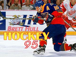 Brett Hull hockey 95