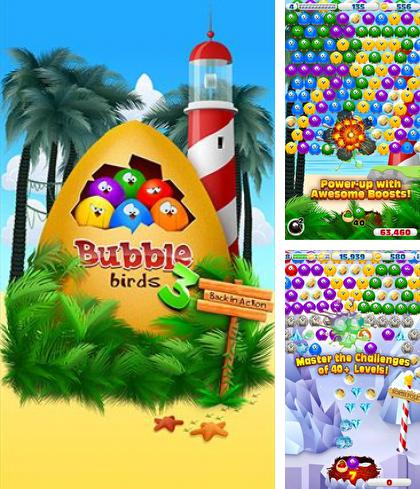 In addition to the sis game Bubble Filler for Symbian phones, you can also download Bubble birds 3 for free.
