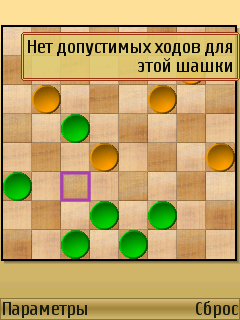 Checkers 2 download free Symbian game. Daily updates with the best sis games.