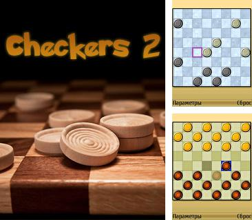 In addition to the sis game Blockout for Symbian phones, you can also download Checkers 2 for free.
