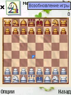 Chess download free Symbian game. Daily updates with the best sis games.