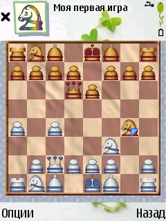 Play Chess for Symbian. Download top sis games for free.