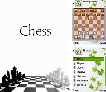 In addition to the sis game Eliminator Boat Duel for Symbian phones, you can also download Chess for free.