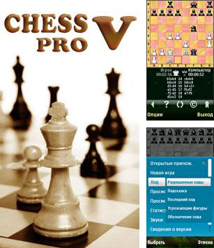 In addition to the sis game Around the World in 80 Days for Symbian phones, you can also download Chess pro V for free.
