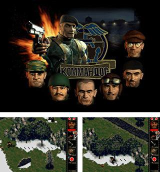 In addition to the sis game Snake Deluxe for Symbian phones, you can also download Commandos for free.