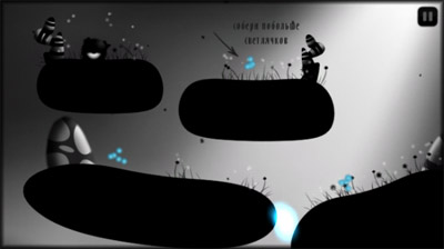 Contre Jour - Symbian game screenshots. Gameplay Contre Jour.
