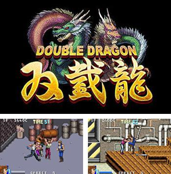 In addition to the sis game Future Wars Time Travellers for Symbian phones, you can also download Double dragon advance for free.
