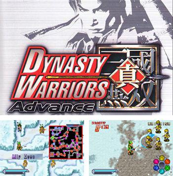 In addition to the sis game Rocket power: Beach bandits for Symbian phones, you can also download Dynasty warriors advance for free.