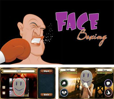 In addition to the sis game Castelian for Symbian phones, you can also download Face Boxing for free.