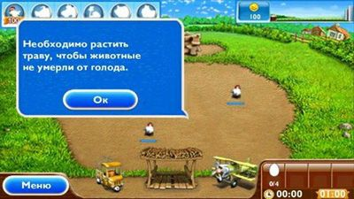 Farm Frenzy 2 download free Symbian game. Daily updates with the best sis games.