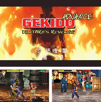 In addition to the sis game Marble Maze 2 for Symbian phones, you can also download Gekido Advance: Kintaro's Revenge for free.