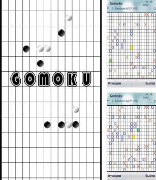 In addition to the sis game Discworld for Symbian phones, you can also download Gomoku for free.