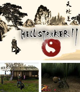 In addition to the sis game Tecmo super baseball for Symbian phones, you can also download HellStriker II for free.