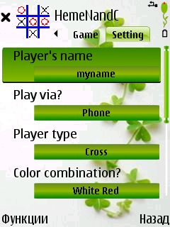 Play HemeNandC for Symbian. Download top sis games for free.