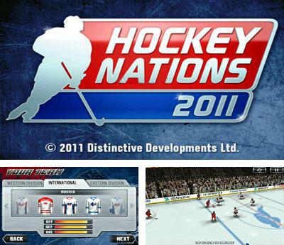 In addition to the sis game Scorched City for Symbian phones, you can also download Hockey Nations 2011 for free.