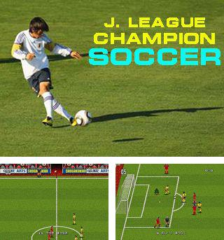 In addition to the sis game Brett Hull hockey 95 for Symbian phones, you can also download J.League champion soccer for free.