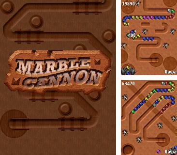 In addition to the sis game Smashing drive for Symbian phones, you can also download Marble Cannon for free.