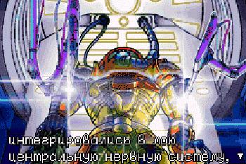 Metroid Fusion - Symbian game  Metroid Fusion sis download free for