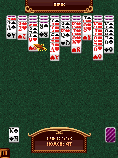 spider solitaire free download for symbian