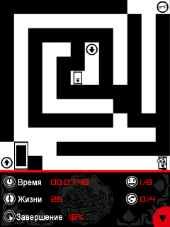 Moby escape 2 - Symbian game screenshots. Gameplay Moby escape 2.