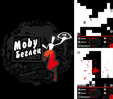 In addition to the sis game Blades of Thunder for Symbian phones, you can also download Moby escape 2 for free.