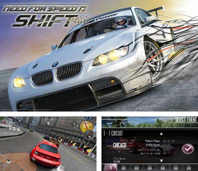In addition to the sis game Dual blades for Symbian phones, you can also download Need for speed: Shift HD for free.