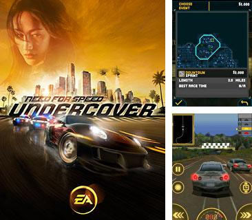 En plus du jeu sis Zan: Yasha Enbukyoku pour téléphones Symbian, vous pouvez aussi télécharger gratuitement Need For Speed: à l'abri, Need For Speed Undercover.
