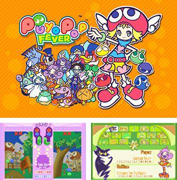 Puyo pop: Fever