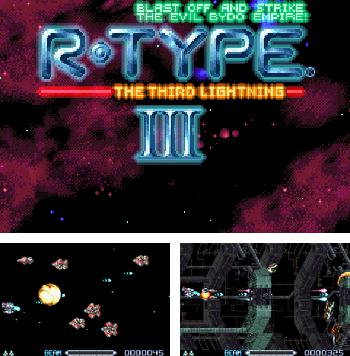 In addition to the sis game Sil for Symbian phones, you can also download R-Type 3: The Third Lightning for free.