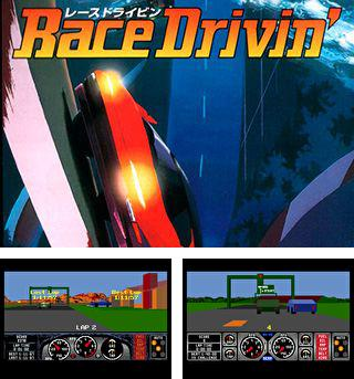 In addition to the sis game Asphalt 4 elite racing HD for Symbian phones, you can also download Race Drivin' for free.