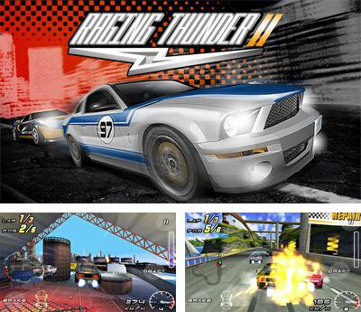In addition to the sis game HoverZone for Symbian phones, you can also download Raging Thunder 2 for free.