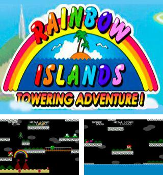 In addition to the sis game Top Rider for Symbian phones, you can also download Rainbow islands for free.