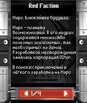 Red Faction download free Symbian game. Daily updates with the best sis games.