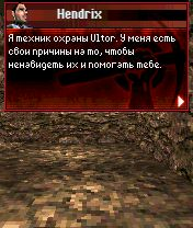 Play Red Faction for Symbian. Download top sis games for free.