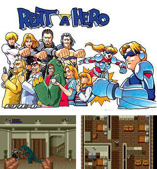 In addition to the sis game Kick off 3: European challenge for Symbian phones, you can also download Rent a hero for free.
