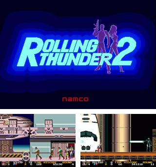 In addition to the sis game Valis for Symbian phones, you can also download Rolling thunder 2 for free.