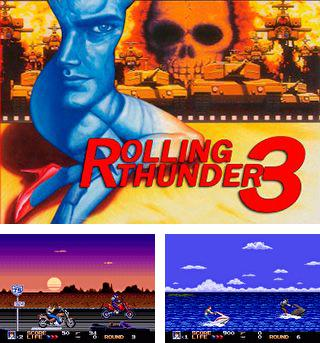 In addition to the sis game Double dribble: The playoff edition for Symbian phones, you can also download Rolling thunder 3 for free.