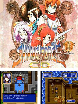 In addition to the sis game Duck Hunter for Symbian phones, you can also download Shining force CD (Sega CD) for free.