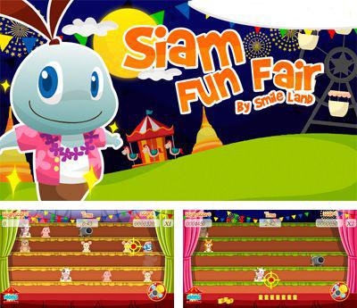 In addition to the sis game The adventures of Batman & Robin (Sega CD) for Symbian phones, you can also download Siam Fun Fair for free.